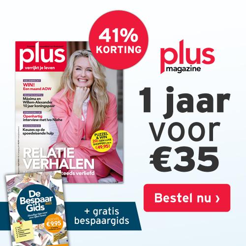 Plus Magazine plus agenda banner